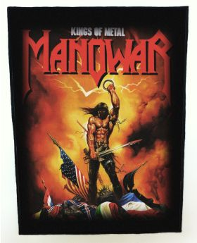 Manowar - Kings of Metal backpatch (standard size)